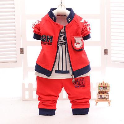 男童装春秋款三件套装婴儿童纯棉小孩衣服宝宝秋装0-1-2岁外套3潮