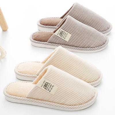 春秋冬季情侣室内居家居儿童棉拖鞋女士厚底保暖毛毛鞋男士棉鞋