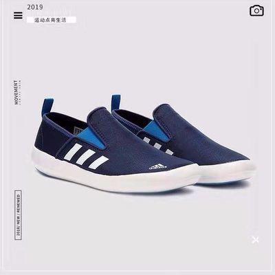 男鞋B SLIP-ON DLX 透气轻便板鞋休闲鞋 AQ5201