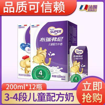 【假一赔十】法国原装进口布瑞弗尼3-4段儿童配方牛奶200ml*6*2盒