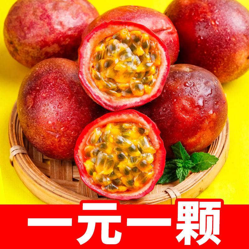 云南高原百香果新鲜应季热带水果西番莲15颗/3斤/5斤多规格批发_0