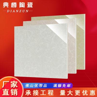 佛山地板砖瓷砖800x800客厅防滑耐磨地砖60x60玻化砖磁砖背景墙砖