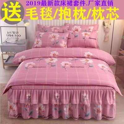 网红加厚床裙四件套被套床罩磨毛像全棉纯棉结婚庆单双人床上用品