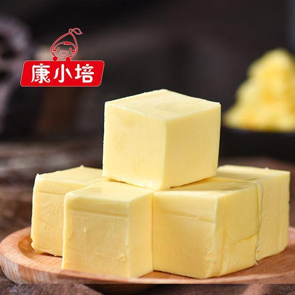 烘培专用黄油500g-2500g多规格可选无盐黄油烘焙原料食用起酥油