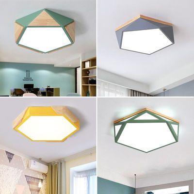 北欧马卡龙吸顶灯主卧室灯led温馨现代简约房间创意实木书房灯具