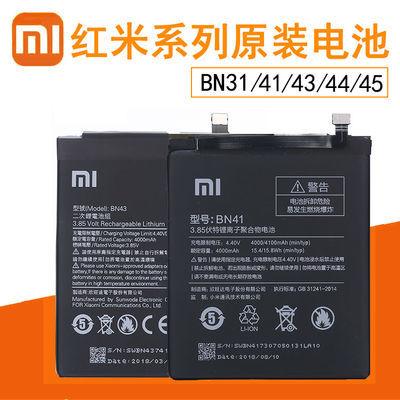 小米5原装5s 4C 6 NOTE max2 5X红米note3 4X 4A 3S手机电池电板