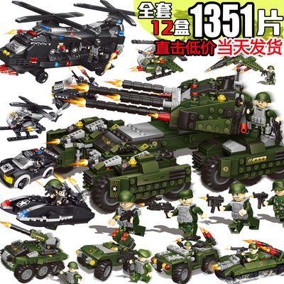 乐高积木男孩子6军事7拼装玩具8儿童益智力9岁城市警察系列10乐高