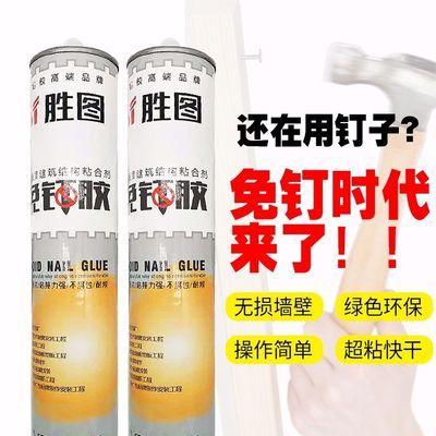 强力快干免钉胶白色透明液体钉环保玻璃胶防水防霉板材瓷砖广告