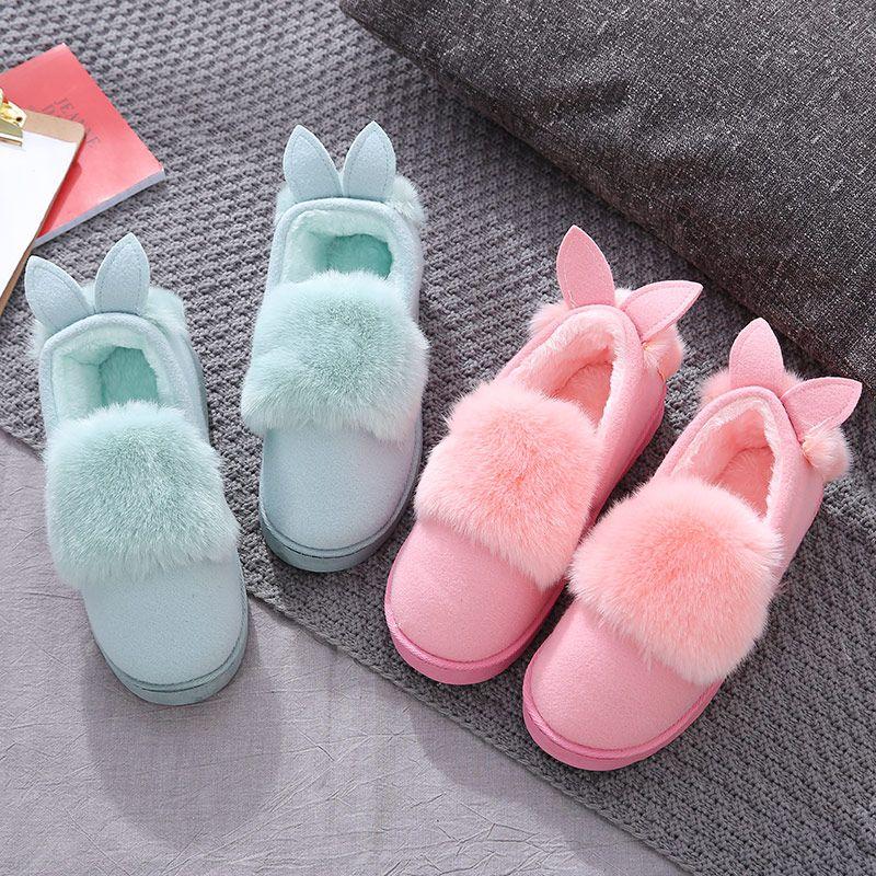 亲子儿童鞋女冬季保暖室内家居家用时尚防滑加厚加绒棉拖鞋男冬天