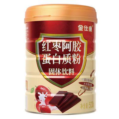 金仕康红枣阿胶蛋白质粉500g红润养颜女性滋补营养品两罐配礼品袋