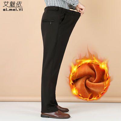 裤子男秋冬款宽松男装工装运动秋季男士直筒中老年休闲裤男加绒裤