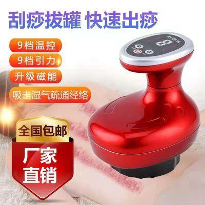 家用多功能电动多用刮痧仪负压引力美容瘦身刮痧拔罐按摩理疗仪器