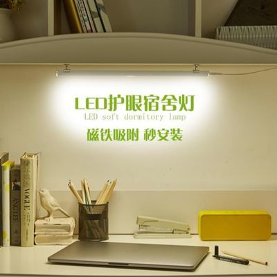 酷毙灯大学生寝室神器宿舍神灯led台灯护眼USB充电灯管长条阅读灯