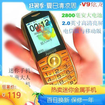 金太阳JC-V9炫龙老人机大字大声直板电信版正品功能机三防小手机