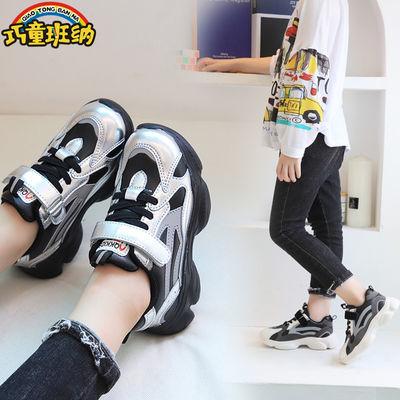童鞋女宝宝鞋子冬二棉皮面男童运动鞋小童老爹鞋婴幼儿学步鞋单鞋
