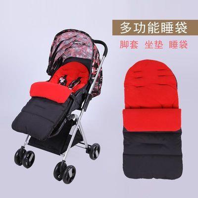 贝嘟嘟儿童推车脚套通用睡袋冬加厚保暖宝宝婴儿伞车坐垫挡风脚罩