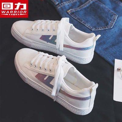 回力女鞋子帆布鞋2020潮鞋小白鞋女学生韩版百搭板鞋休闲运动鞋女