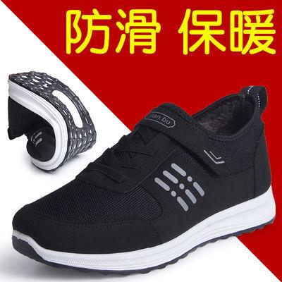 老北京布鞋男棉鞋加绒男鞋冬季运动中老年爸爸健步鞋男保暖二棉鞋
