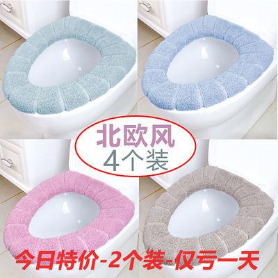 1-4个装加厚马桶坐垫家用马桶套通用坐便套厕所坐便器粘贴马桶套