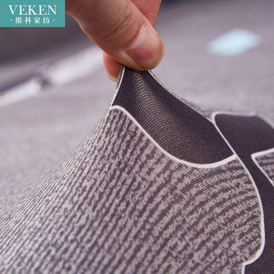 维科家纺万能沙发套全包防滑沙发垫定做弹力沙发罩布艺皮沙发套子【3月2日发完】