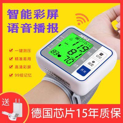 健之康电子血压测量仪器家用手腕式充电血压计测量表