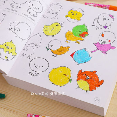蒙素描入门儿童简笔画画本涂色本幼儿园涂鸦填色绘画册宝宝美术启