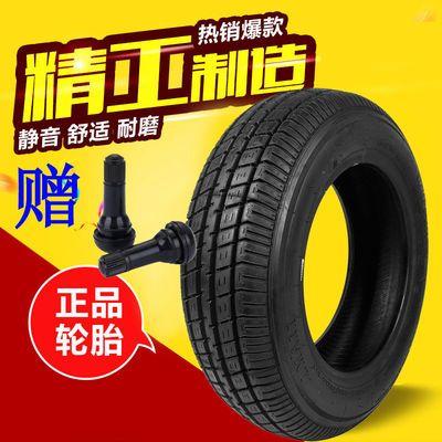玲珑轮胎155 165 175/70R13 185/65R14 195/60R15 215 205/55R16