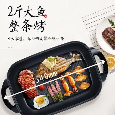 九阳多功能烤鱼电火锅宿舍迷你电煮电炒电热炒菜锅家用一体不粘锅