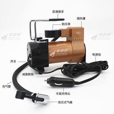 爆款汽车充气泵车载12V点烟器轮胎充气机应急打气筒便携式打气机
