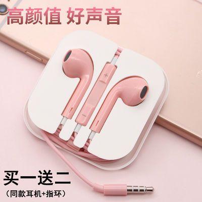 耳机oppo华为vivo小米苹果耳机通用入耳式耳塞k歌耳机线可爱耳麦