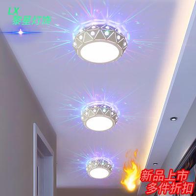 水晶铁艺过道灯客厅卧室吸顶灯彩色入户玄关灯吊顶led节能灯具