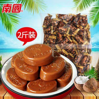 海南特产南国椰奶咖啡糖2斤装散糖喜糖果婚庆圣诞元旦年货