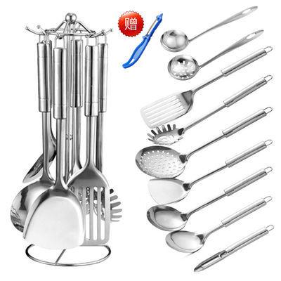 加厚不锈钢厨具套装炒菜锅铲子汤勺子漏勺煎铲饭勺厨房用具七件套