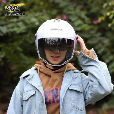 摩多狼电动摩托车头盔机车骑士装备越野半覆式半盔骑行防晒安全帽