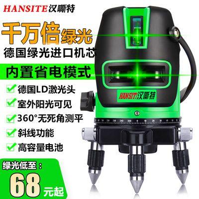 室外红外线绿光水平仪激光2线3线5线高精度自动打线蓝光投线仪平
