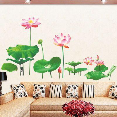 墙贴画荷花壁纸墙纸自粘贴画卧室客厅房间装饰品墙贴纸背景墙防水