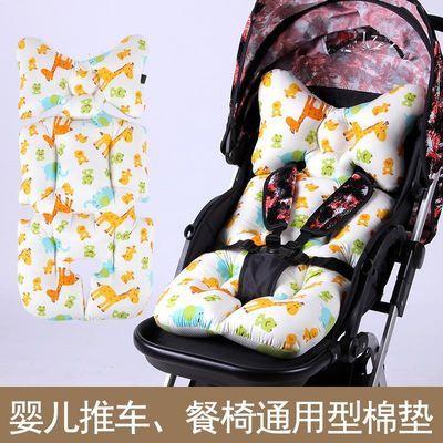 贝嘟嘟韩版婴儿推车棉垫子宝宝伞车坐垫可坐可躺秋冬季通用加厚