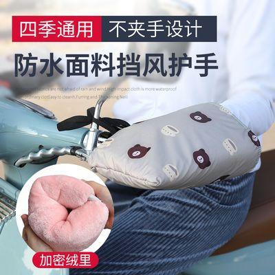 电动车冬季保暖手套电瓶车棉把套加厚防水摩托车把套防寒挡风护手