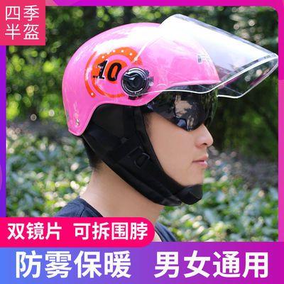 电动摩托车头盔男女士款季保暖四季通用电瓶车安全帽可爱半盔骑车【3月1日发完】