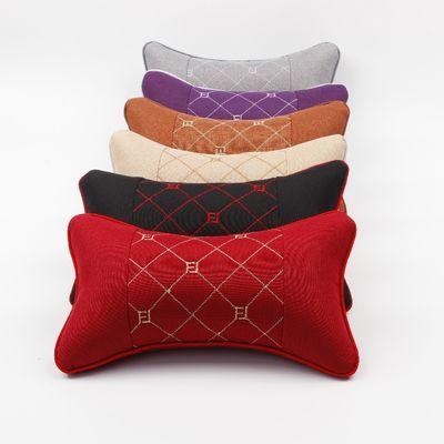 汽车用品头枕护颈枕一对靠枕车用小枕头护腰靠背垫车载抱枕四件套