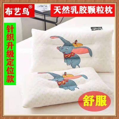 布艺鸟泰国天然碎乳胶颗粒枕头芯子记忆枕儿童舒服健康护颈枕网红