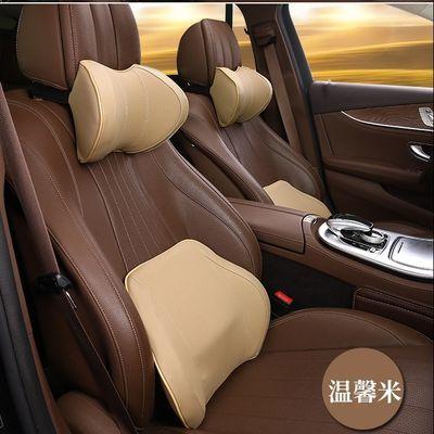 汽车头枕护颈枕靠枕座椅车用枕头记忆棉车载腰靠车内用品