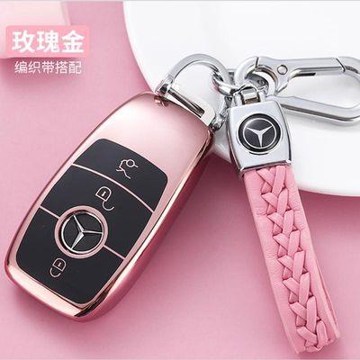 2019款奔驰钥匙包新e级e200lE300L C260L钥匙套s320Lc180奔驰包壳