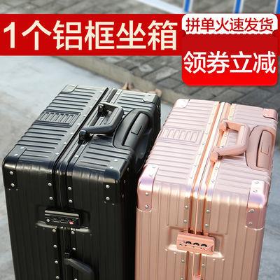 铝框拉杆箱万向轮行李箱男女网红登机箱旅行箱密码箱轻便结实皮箱