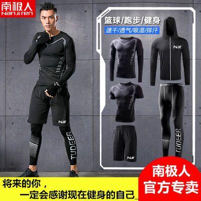 健身衣服男套装运动速干紧身衣训练服夜晨跑步篮球健身房二三件套