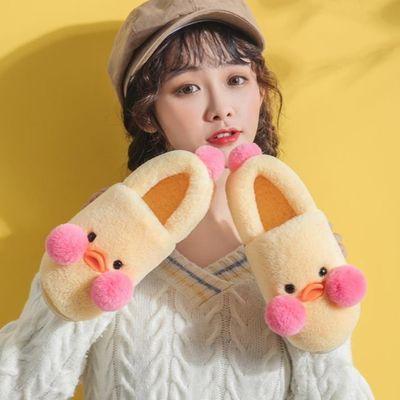 棉拖鞋女冬季家用情侣可爱秋冬毛绒包跟月子鞋产后儿童家居棉鞋男