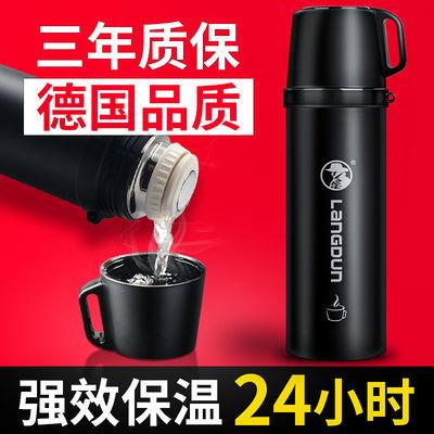 【新品】304不锈钢保温杯女男学生韩版可爱儿童食品级泡茶水杯子