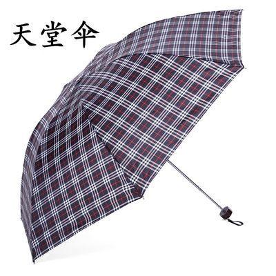 天堂伞339s格子雨伞商务英伦钢骨折叠晴雨伞男女士三折雨伞礼品伞