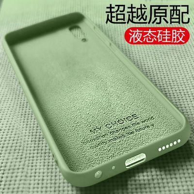 小米6手机壳硅胶男女小米5x全包防小米6x网红新款软壳超薄可爱潮