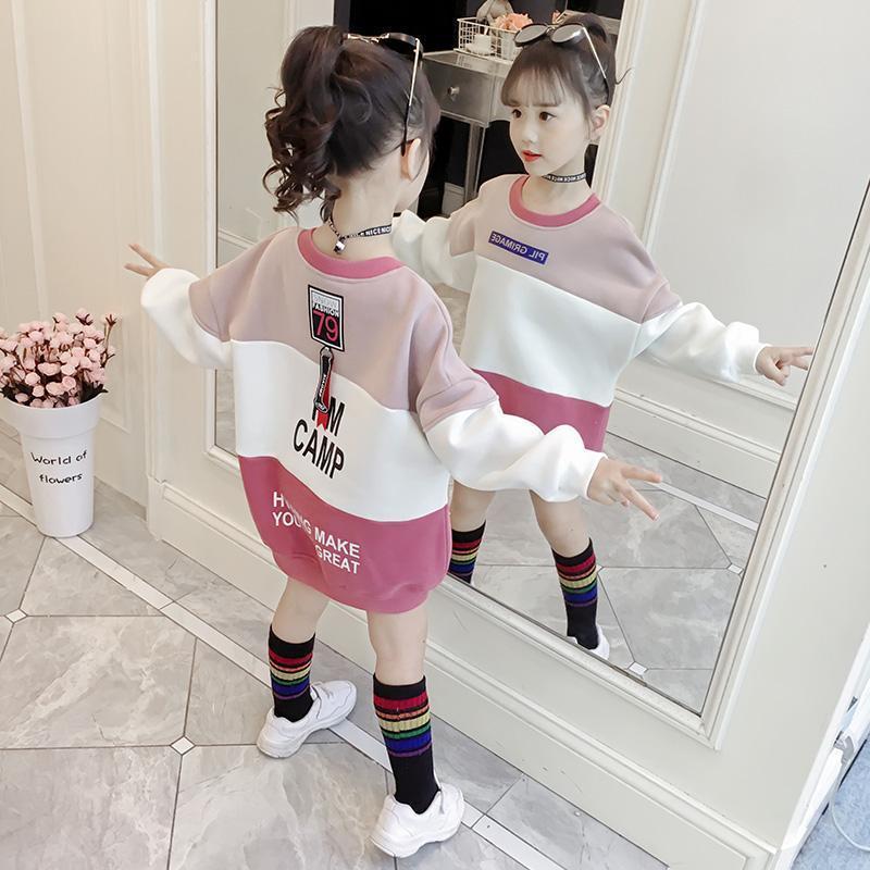 春秋新款女童卫衣1件